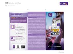 AW_Leaflet_SCB Easy-02