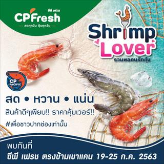 Cp Fresh shop Banner Shrimp