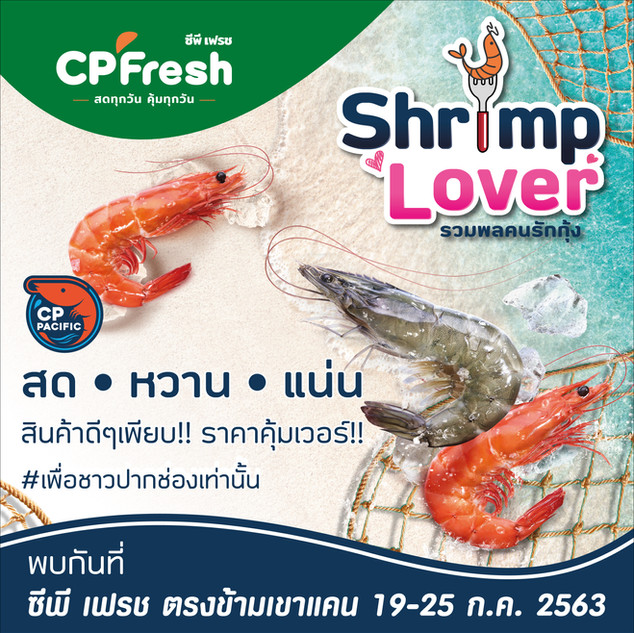 Cp Fresh shop Banner Shrimp