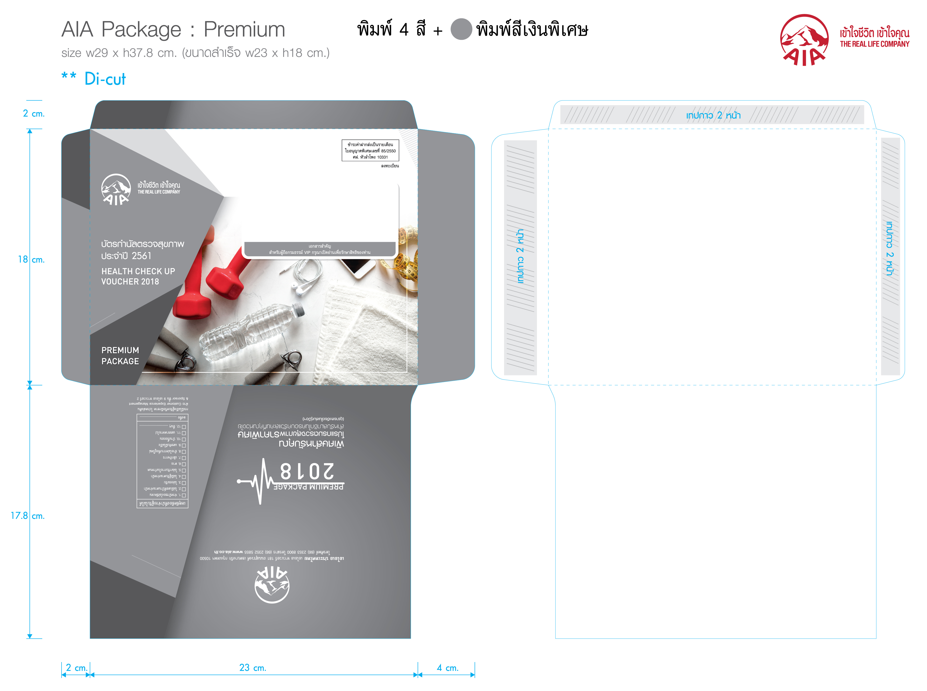AW_AIA_Health Check 2018_Package Premium_OL-01