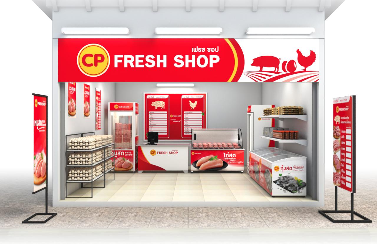 Fresh shop