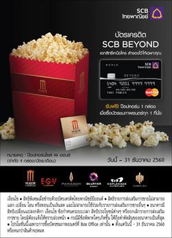 AW_SCB_Beyond Card_Major_Tent Card_OL-01