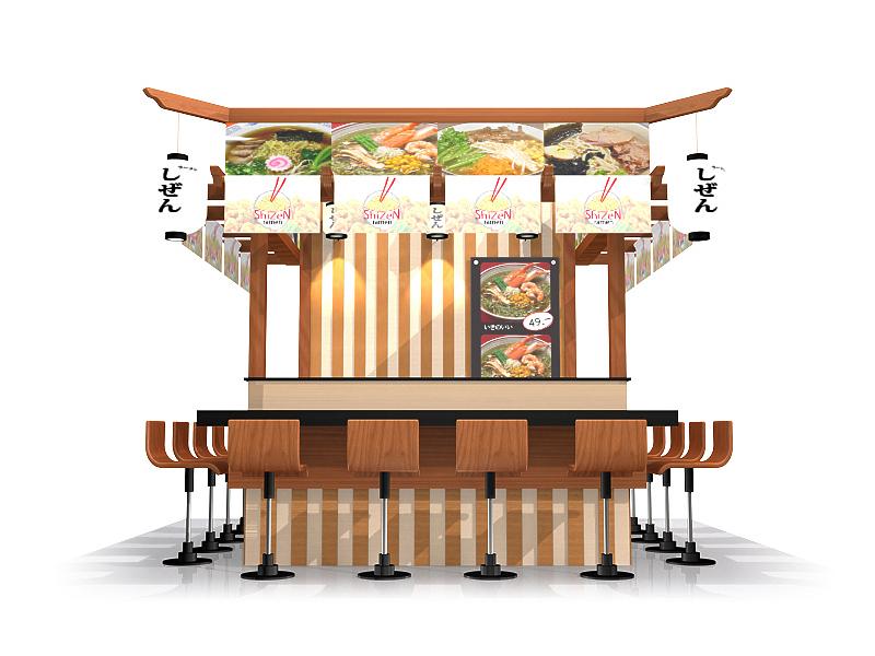 Ramen Kiosk Concept Design