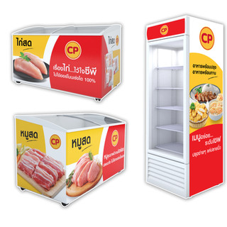 CP ตู้เย็นชุมชน