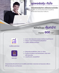Landing Page_Detail Package_08-02