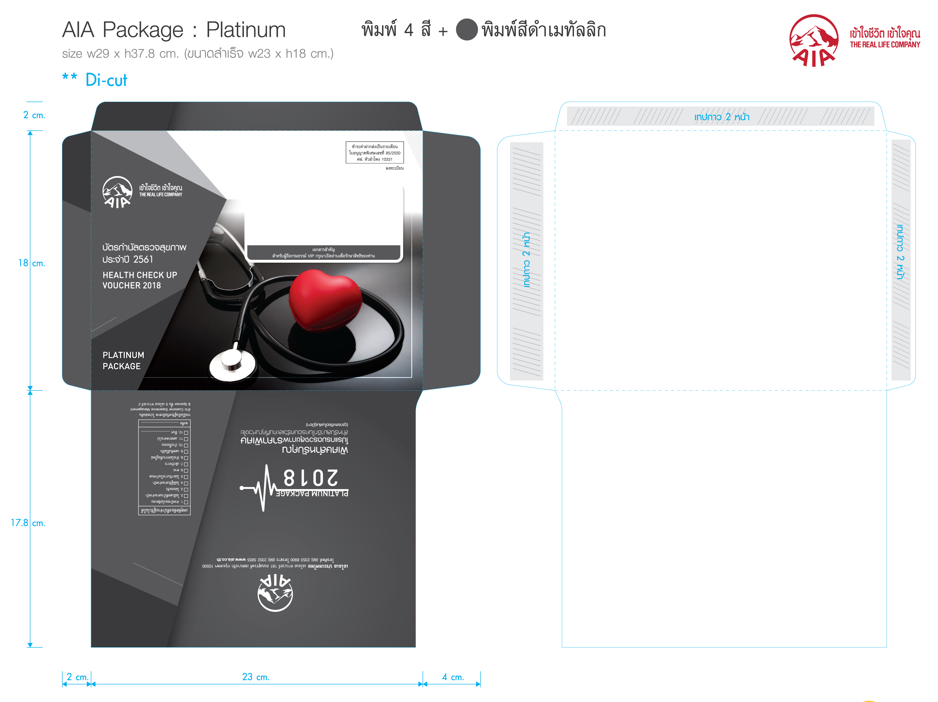 AW_AIA_Health Check 2018_Package Platinum_OL-01