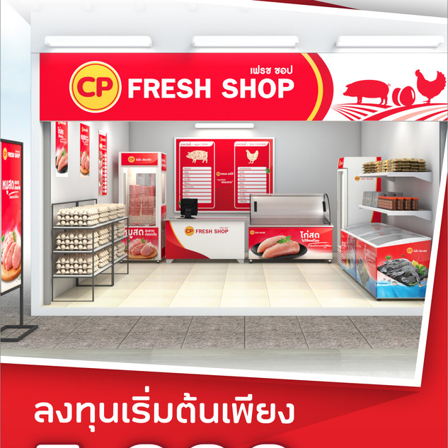 CP Roll Up Fresh Shop