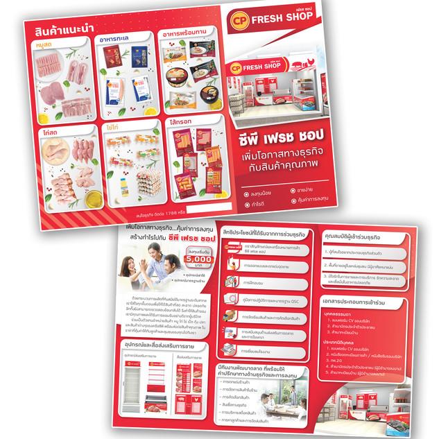 Leaflet Fresh Shop