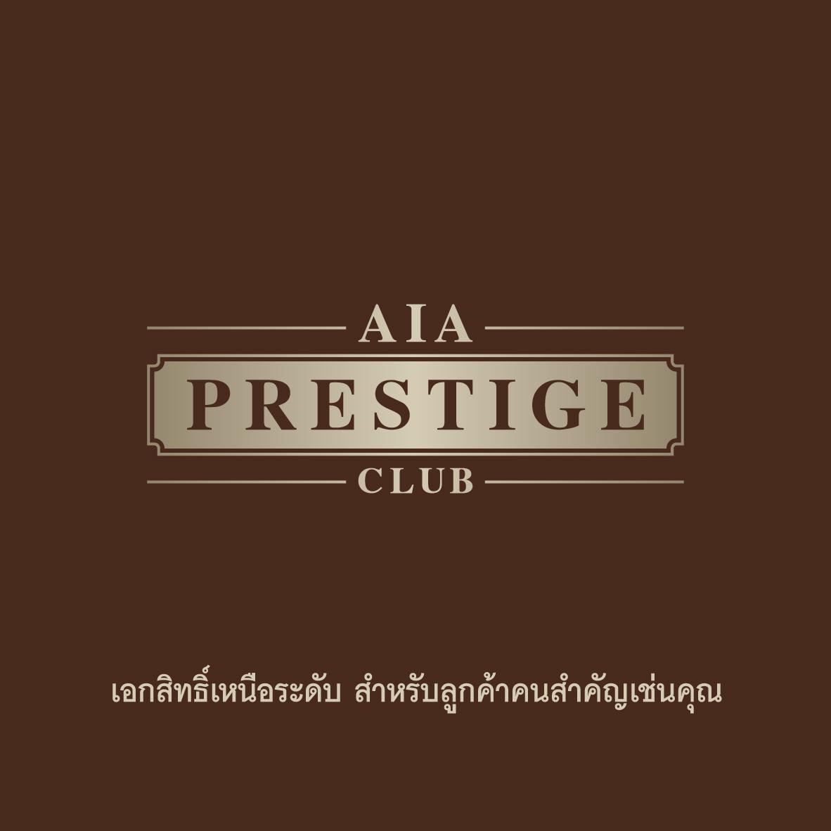 Logo-AIA Prestige Club-02