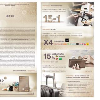 UOB Leaflet Benefit