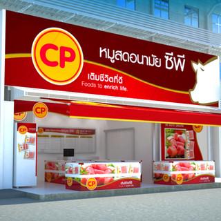Cp Market Shop Design