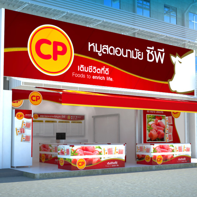 Cp Market Shop Design