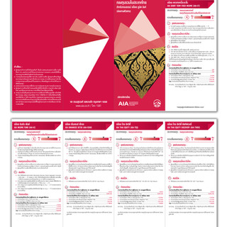 Leaflet AIA