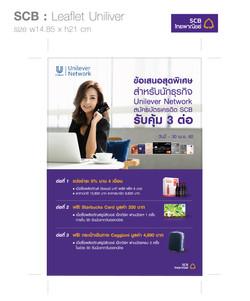 AW_SCB Leaflet Unilever_OL-01