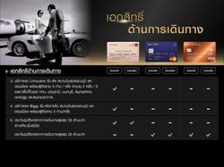 SCB_Wealth Comparison_iPad Air 2_G8-05