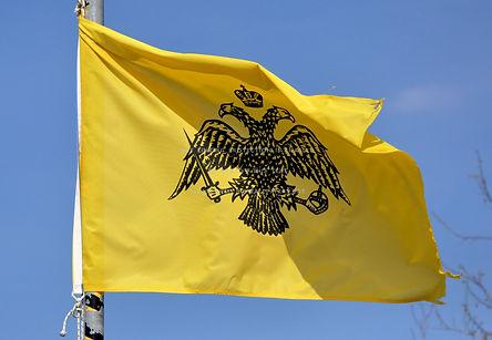 Flag-Eastern-Roman-Empire-3311-jpeg.jfif