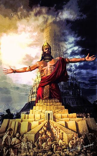Nebuchadnezzar-Babylon-is-mine-1603.jpg