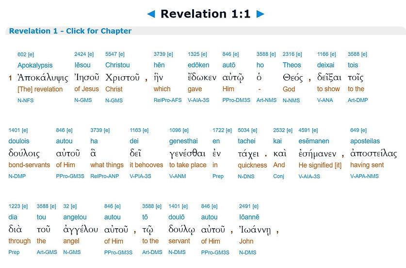 Interlinear-Greek-English-Revelation-1-1