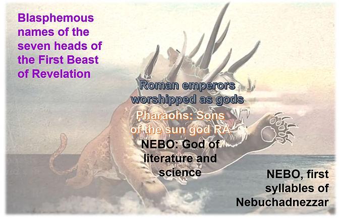 blasphemous-names-seven-heads-first-beas