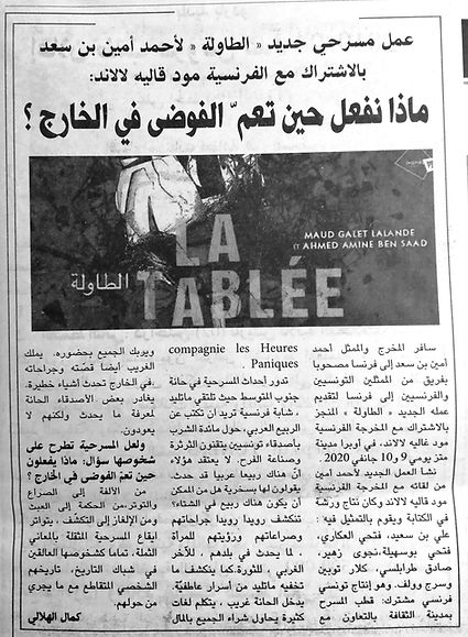 Article_presse_La_Table%C3%8C%C2%81e_Tun