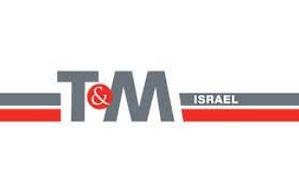 T&M שמירה וניקיון