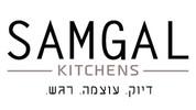 מטבחי סמגל