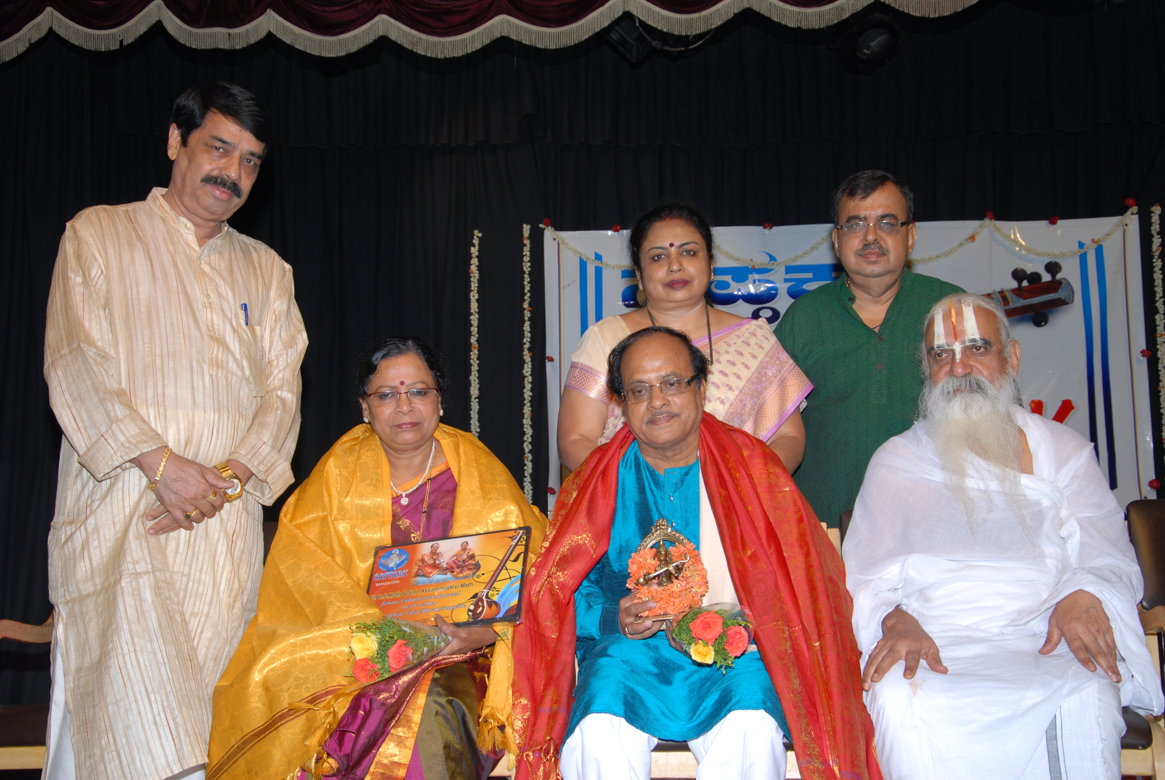 Felicitation to B.S.Math and Akkamahadevi Math by Tirudas.JPG