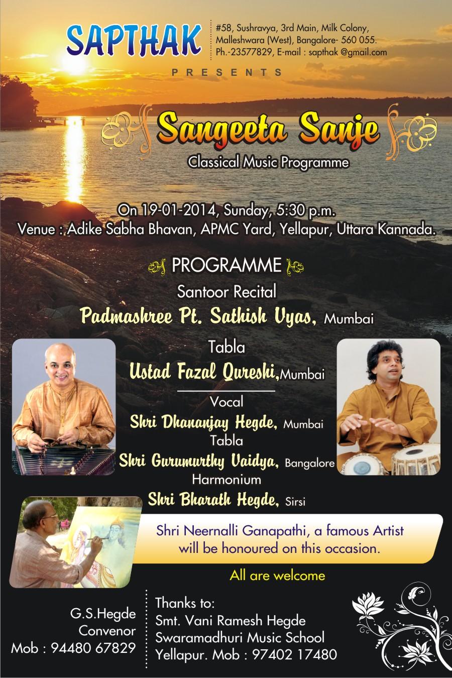 Sangeeth  Sanje invitation.jpg