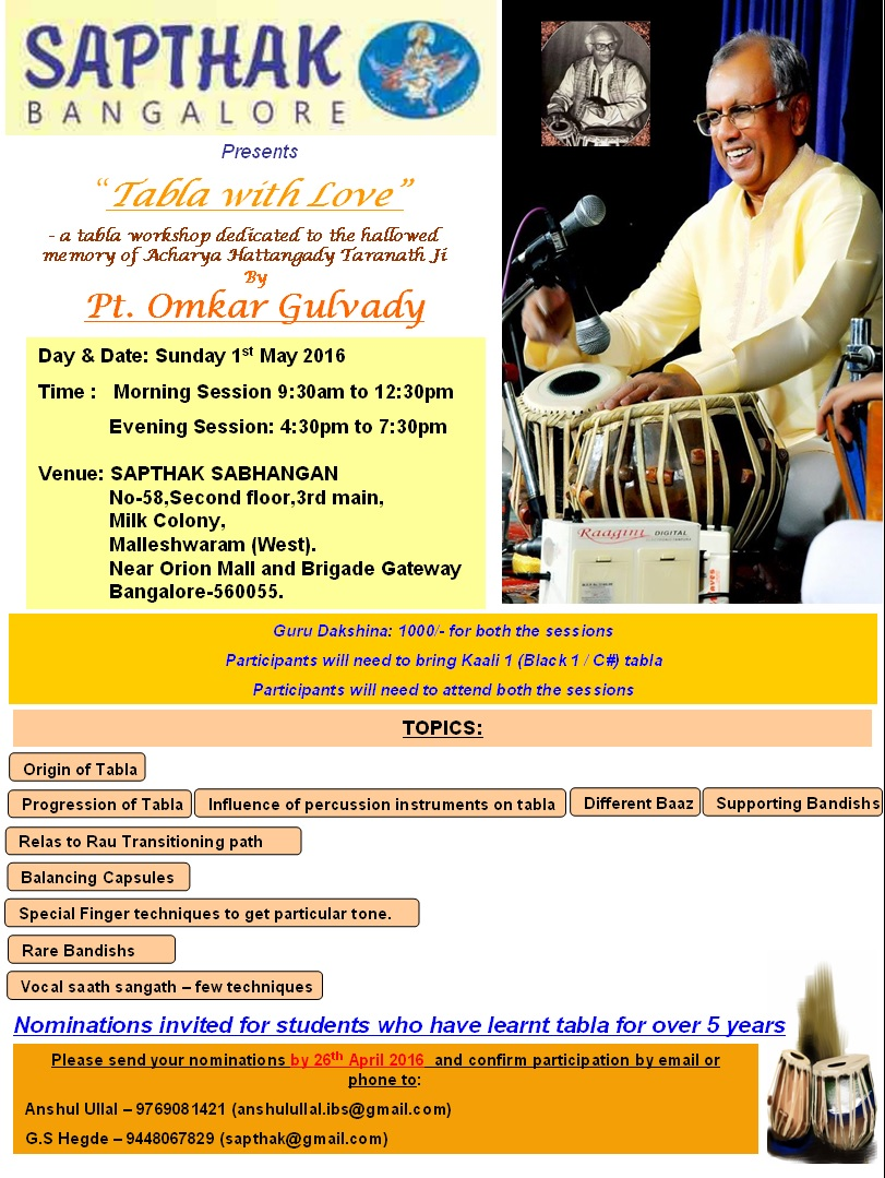 Invitiation for Tabla workshop revised V1.2