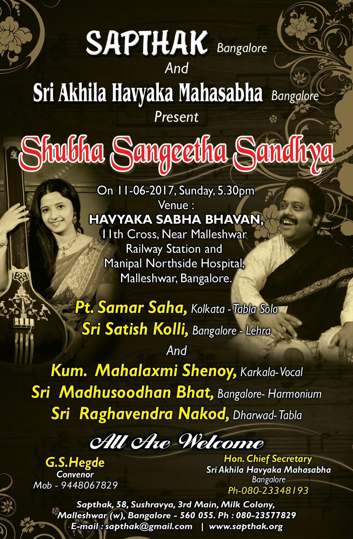 SHUBHA SANGEETHA SANDYA Eng