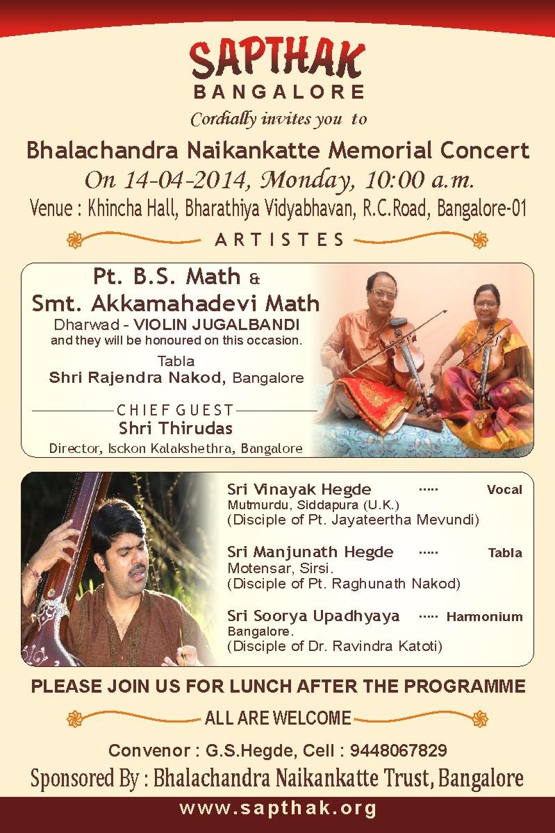 14-04-2013 INVITATION.jpg