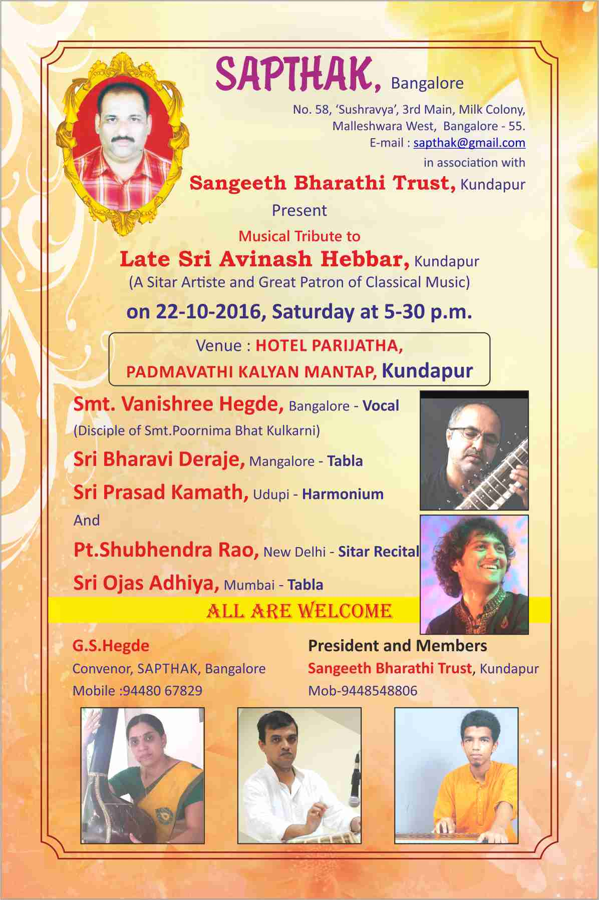Kundapur Invitation English
