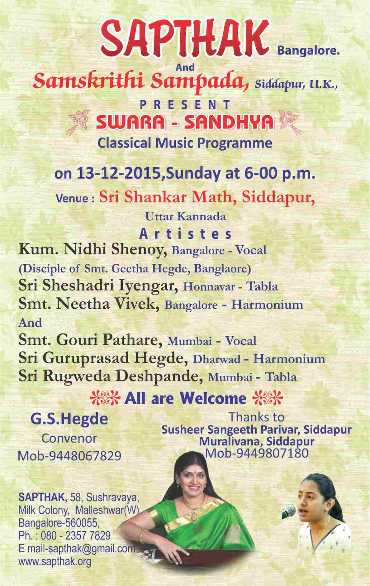siddapura Invitation.englishjpg