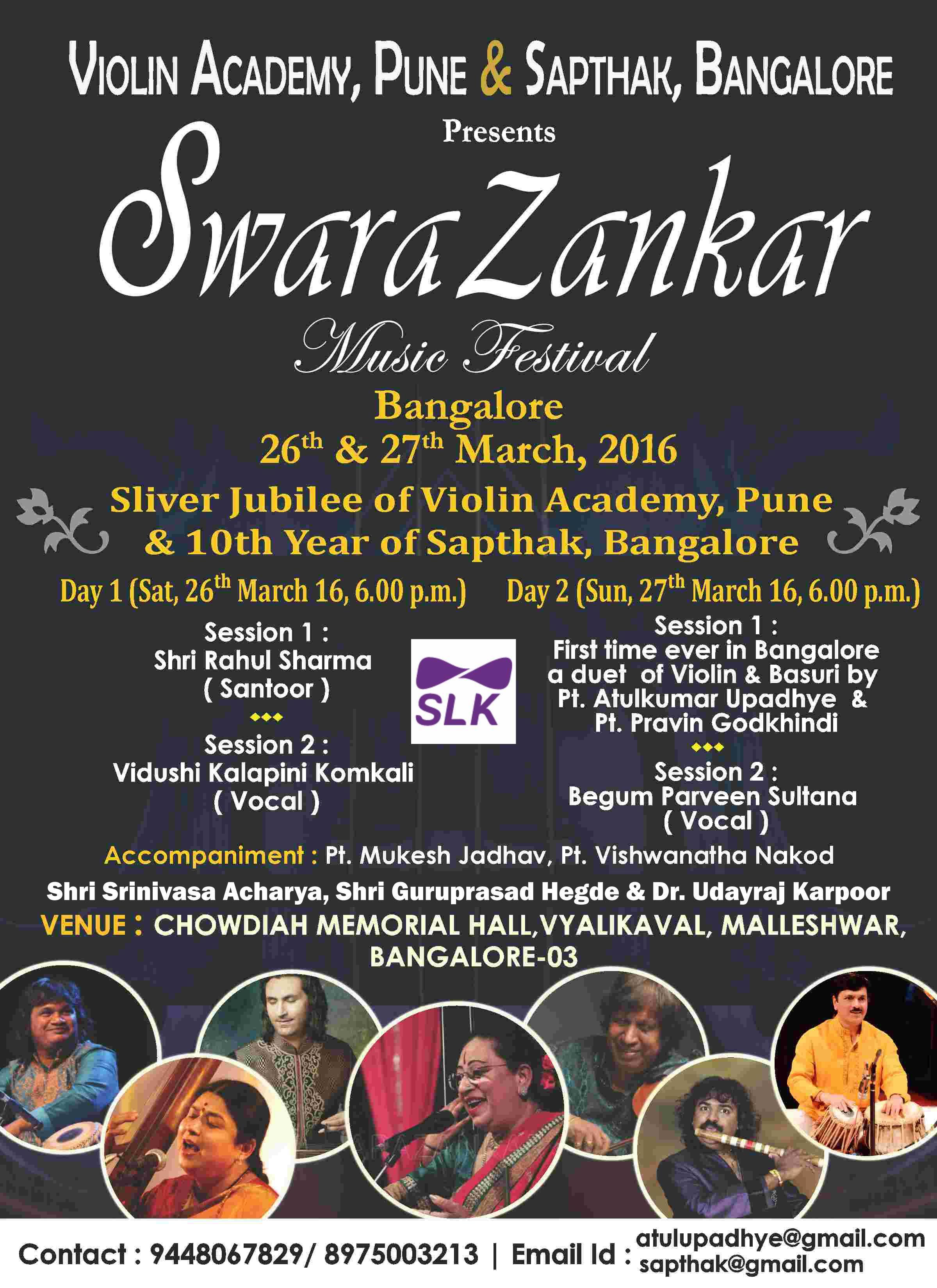 Swara Zankara