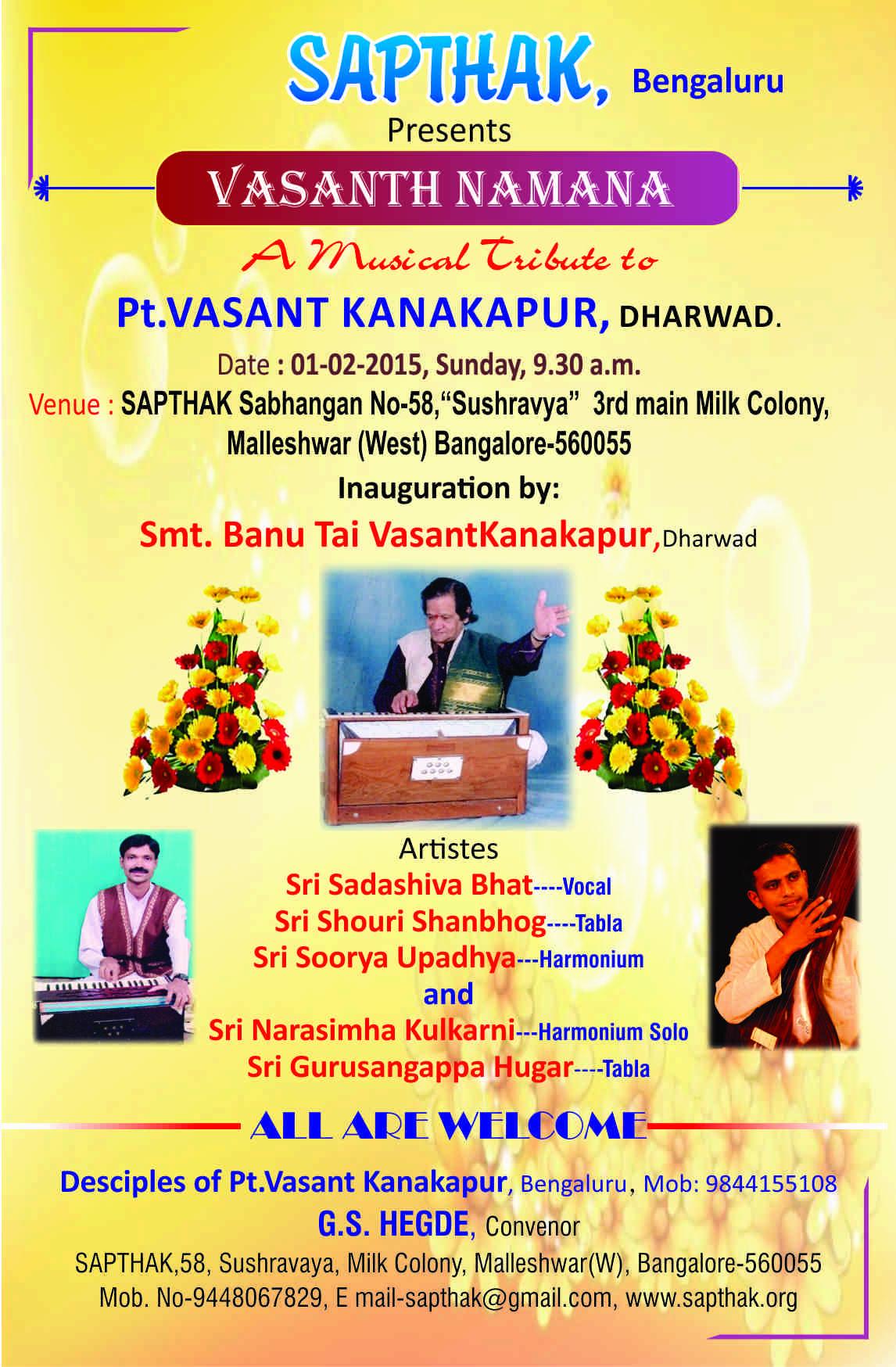 01-02-15 invitation.jpg