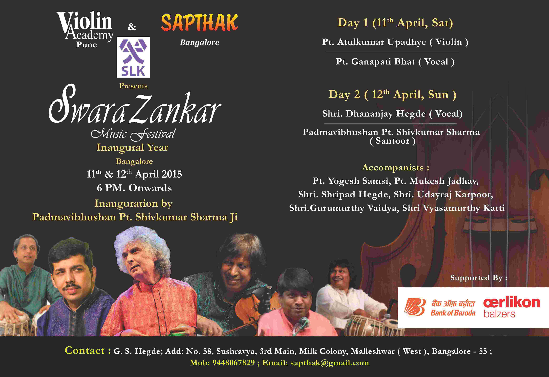Poster-Swarazankar.jpg