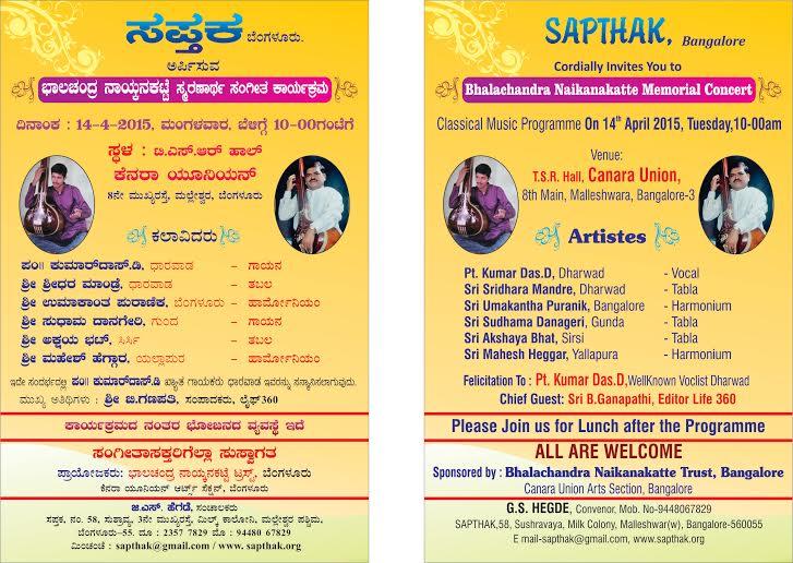 Invitation-14-4-15.jpg