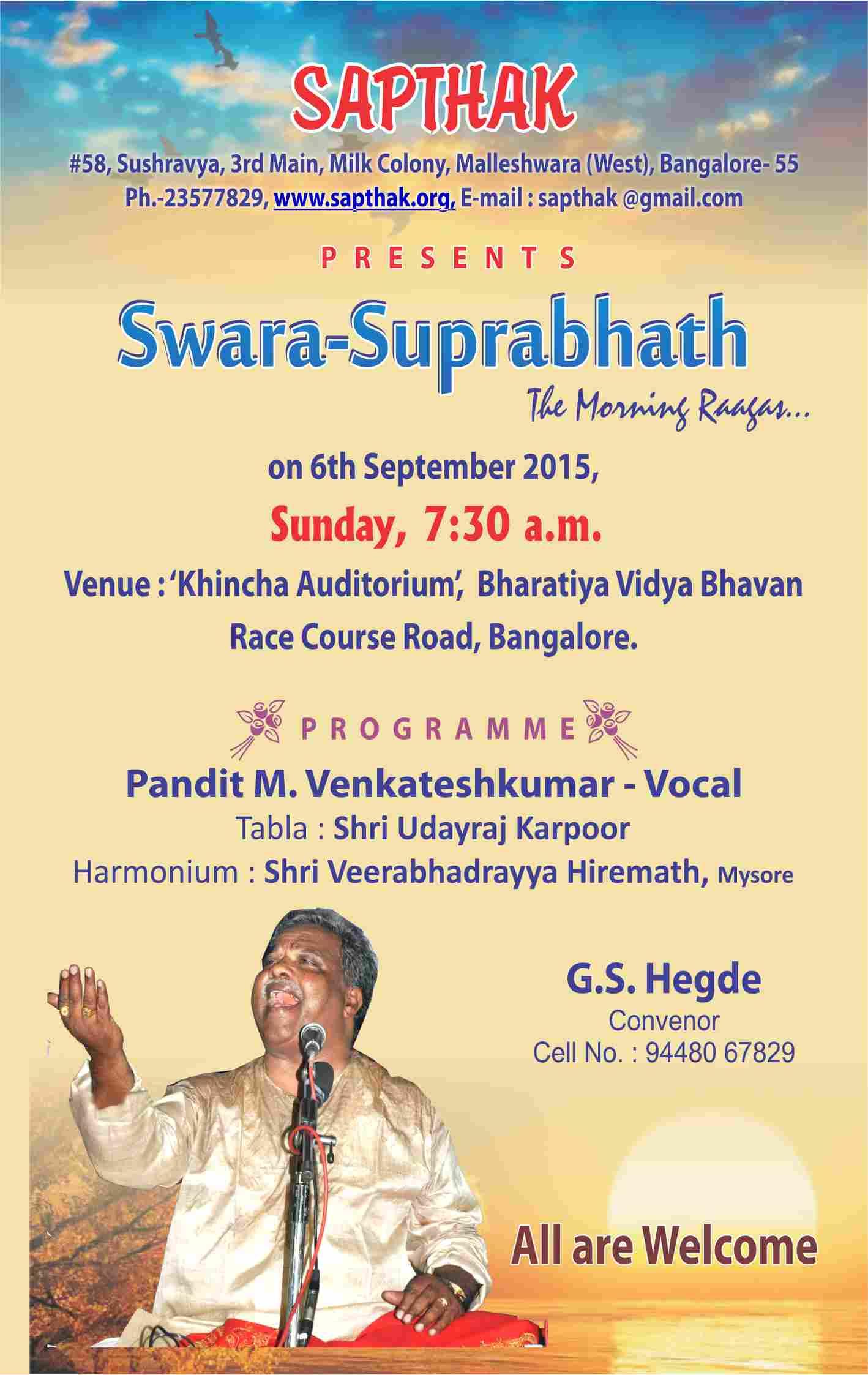 6-9-2015 Bangalore.jpg