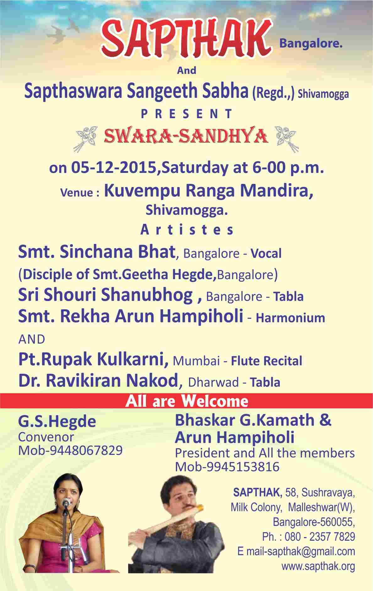 shivamoga english invitation
