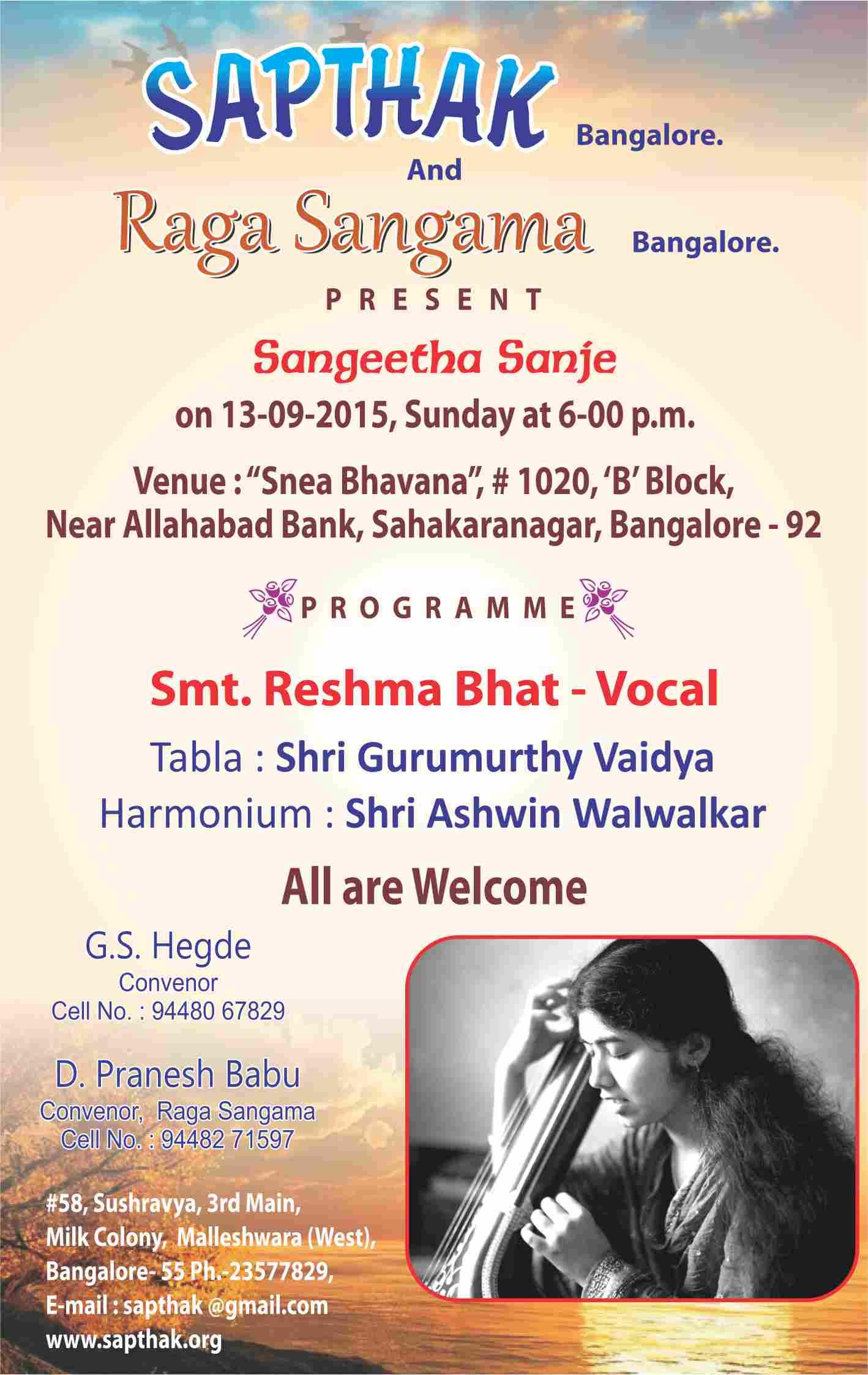 13-09-2015 Banglore.jpg
