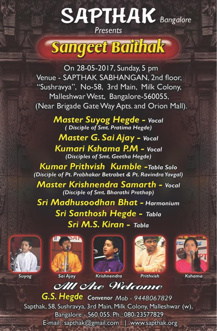 invitation-28-05-2017