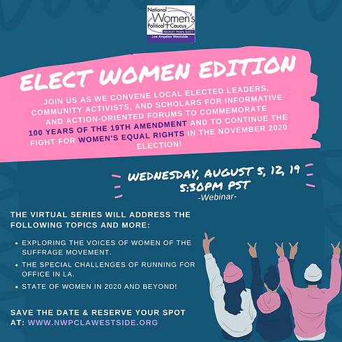 EWD Save The Date Flyer.png