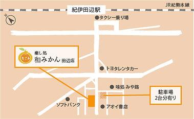 nagomi_tanabe.jpg