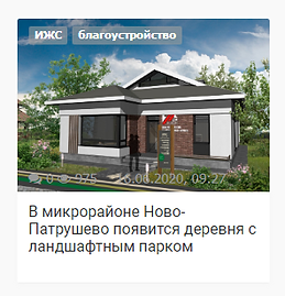 гус6.png
