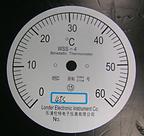 Gravação paças Laser CO2