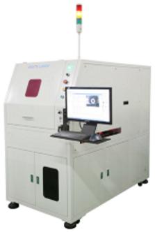 Gravação Laser PCB, SMT, SMD