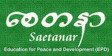 Saetanar Logo New_jpg.jpg