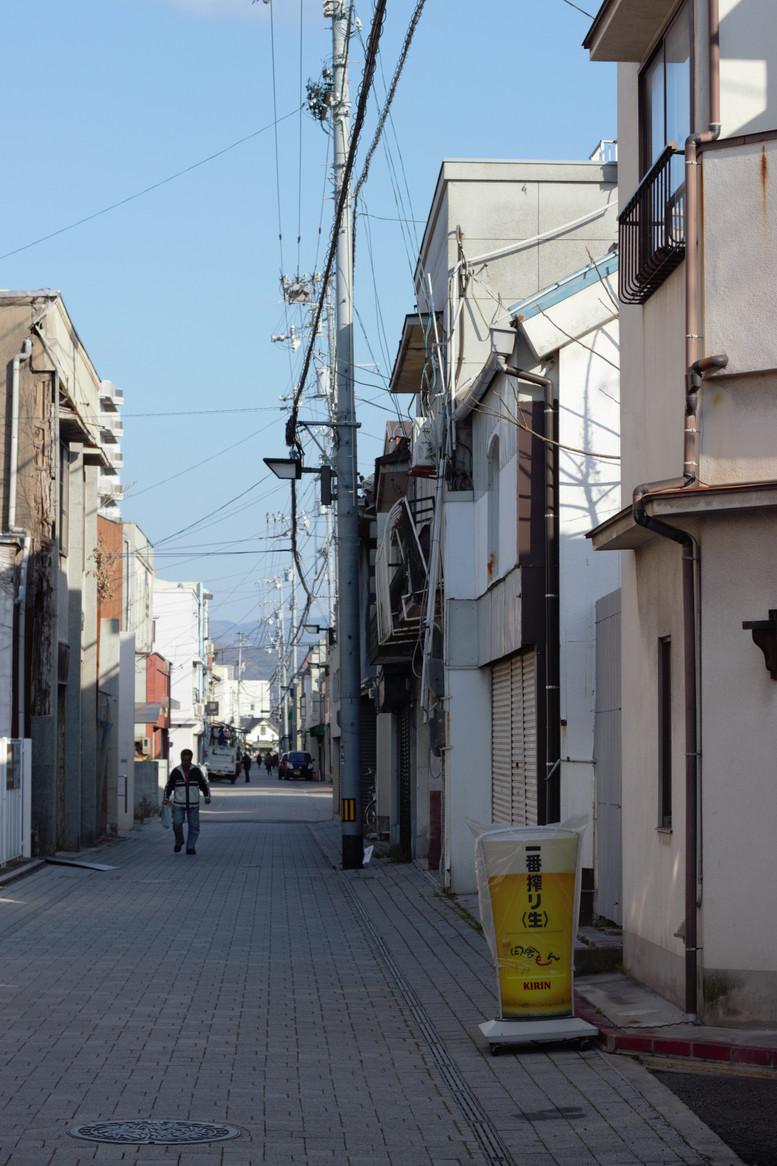 mitsuhama.jpg