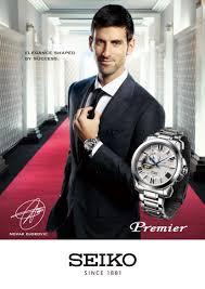 Novak Djokovic!