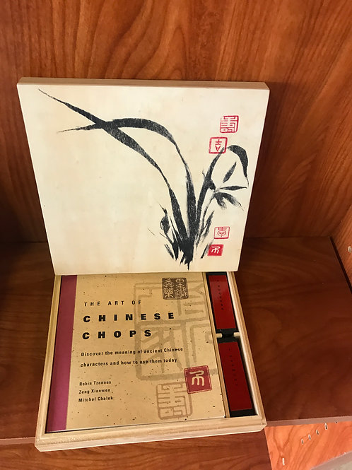 Chinese Stamp Set
